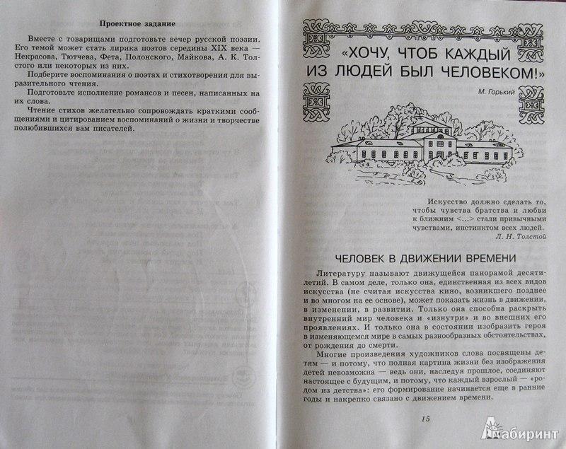 Свидетели Иеговы  Википедия