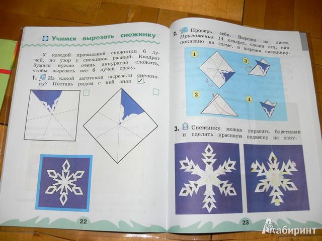 Как сделать снежинки из тетрадей