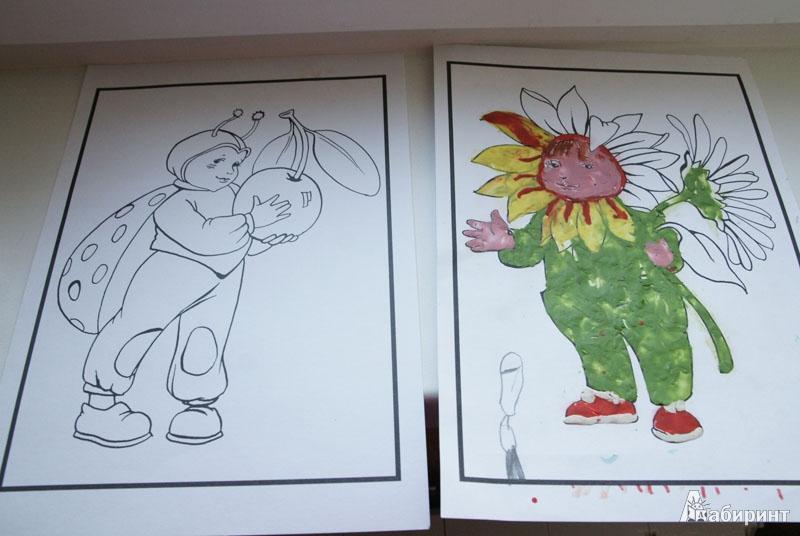 """Иллюстрация 1 из 3 для Набор для рисования пластилином """"Детский карнавал"""" (21С 1364-08)   Лабиринт - игрушки. Источник: Кнопа2"""