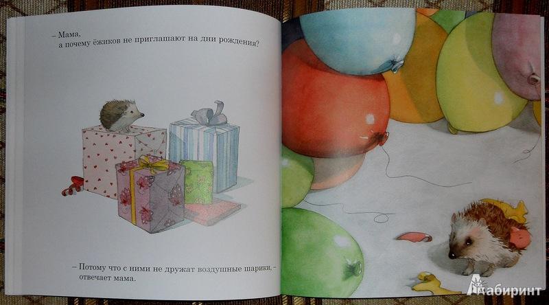 Иллюстрация 8 из 26 для Мама, а почему динозавры не ходят в школу? - Квентин Гребан   Лабиринт - книги. Источник: Maxima