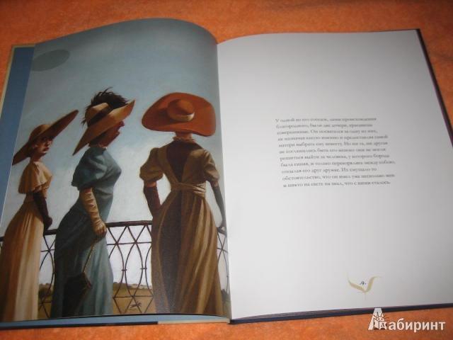 Иллюстрация 5 из 49 для синяя борода