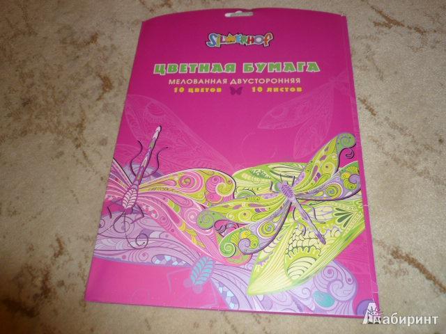 Иллюстрация 1 из 3 для Бумага цветная 10 листов, 10 цветов, мелованная двусторонняя (917107-24) | Лабиринт - канцтовы. Источник: Nadezhda_S