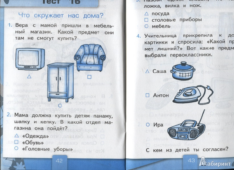 Солдатский долг рокоссовского читать онлайн