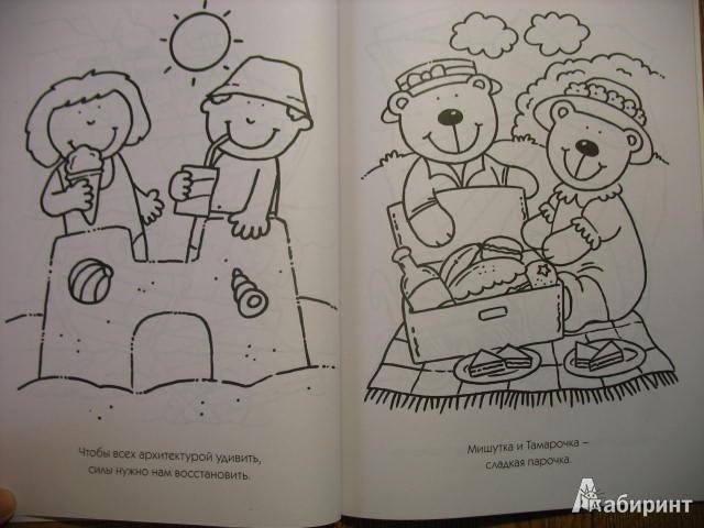 Картинка раскраска черепаха для детей