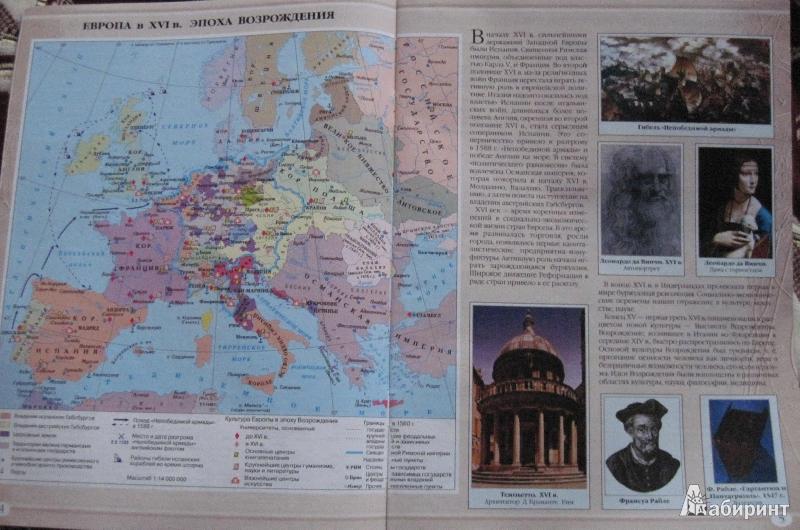 Читать книги корчевского онлайн атаман царского спецназа