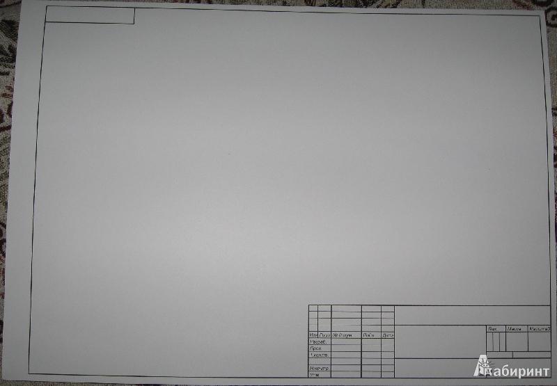 Иллюстрация 1 из 2 для Бумага для черчения 10 листов А3 (М207/10ГРШ)   Лабиринт - канцтовы. Источник: Nюша