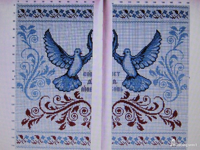 Схема вышивки крестом для рушника на свадьбу 97