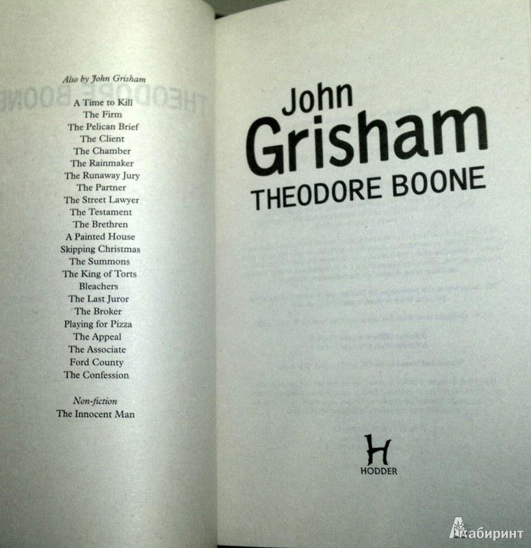 the runaway jury by john grisham essay