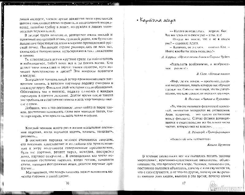 Книги андрона кончаловского читать i