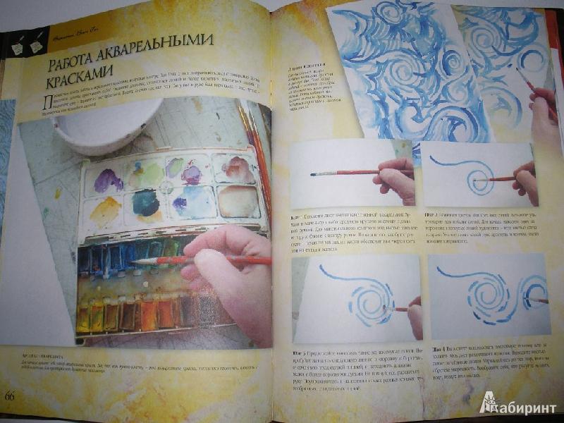 Учимся рисовать и раскрашивать как художники