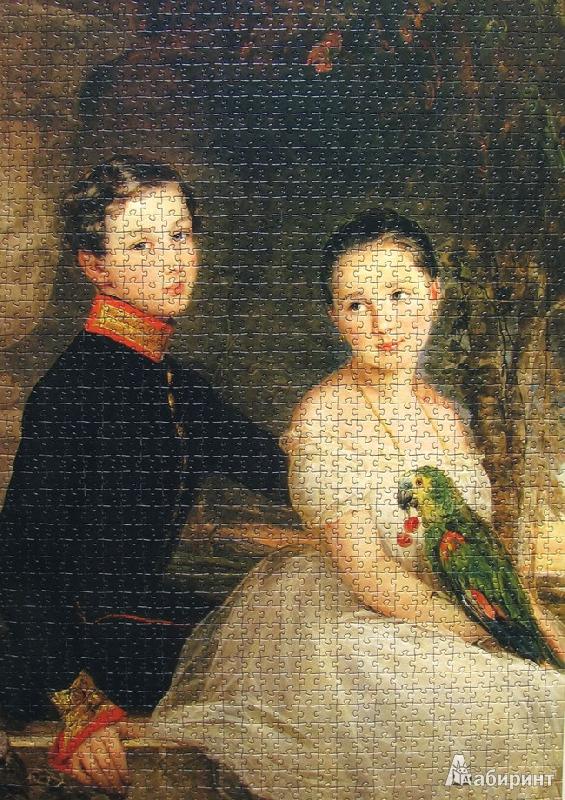 Иллюстрация 1 из 2 для Step Puzzle-1500 (83208) Дети с попугаем | Лабиринт - игрушки. Источник: ЛиС-а