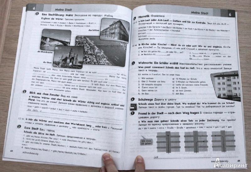 Поварнин с.и как читать книги 1971