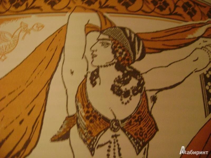 Иллюстрация 1 из 20 для Тысяча и одна ночь. Избранные сказки и истории | Лабиринт - книги. Источник: Lunna