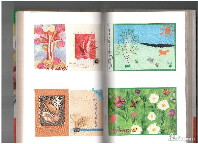 Книжный лабиринт открытки 36