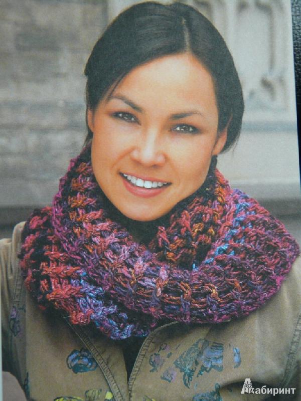 Иллюстрация 14 из 16 для объемные шарфы