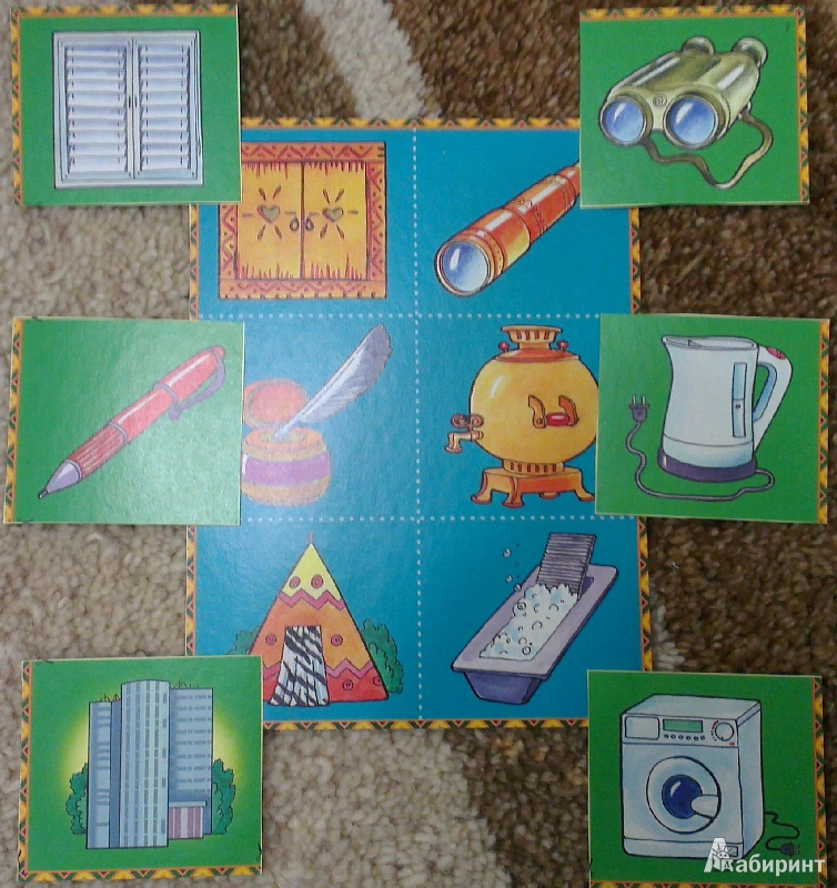 Игры в папке
