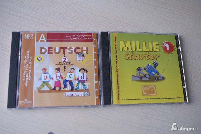 ����������� 1 �� 3 ��� ��������� ������������ ��������� � �������� Millie starter.1 ����� (CD��) | �������� - �����. ��������: vic06