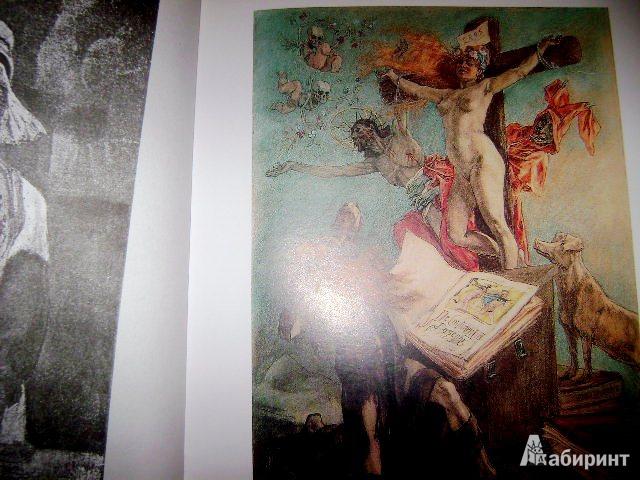 Иллюстрация 1 из 35 для Фелисьен Ропс. Шедевры графики - Я. Пундик   Лабиринт - книги. Источник: Lunna