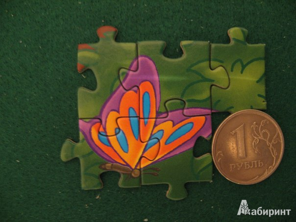 Иллюстрация 1 из 6 для Step Puzzle-260 Бэмби (наперегонки) 95007   Лабиринт - игрушки. Источник: ТанюшаК
