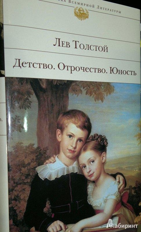 Картинки: детство