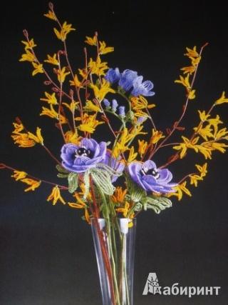 Иллюстрации Цветы из бисера.  Времена года.  Весна - Татьяна Коссова.