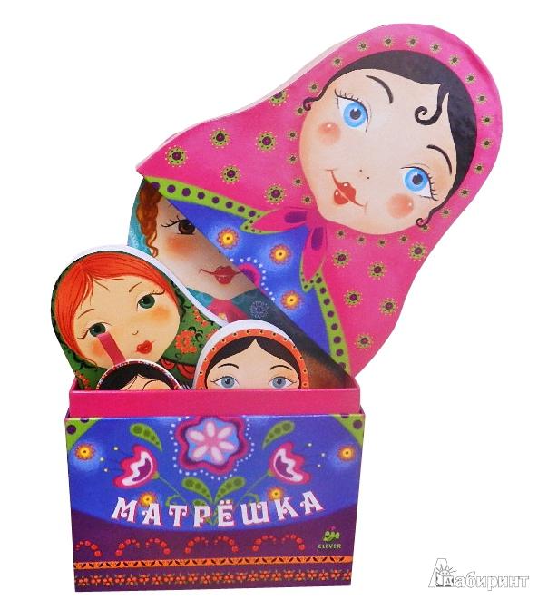 Матрешка 4-х кукольная нетрадиционная артикул 80035