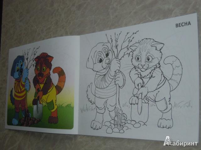 Иллюстрация 1 из 3 для Времена года. Изучаем и расскрашиваем   Лабиринт - книги. Источник: Iwolga