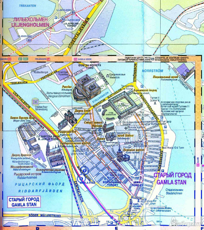 Карта города + карта Швеции |