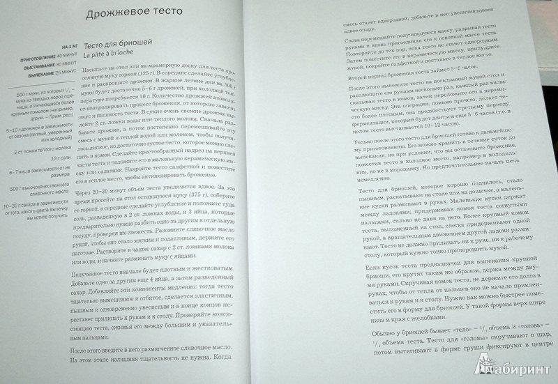 Бокюз Поль Книги