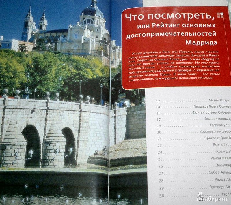 Гоголь утопленница читать полностью на русском