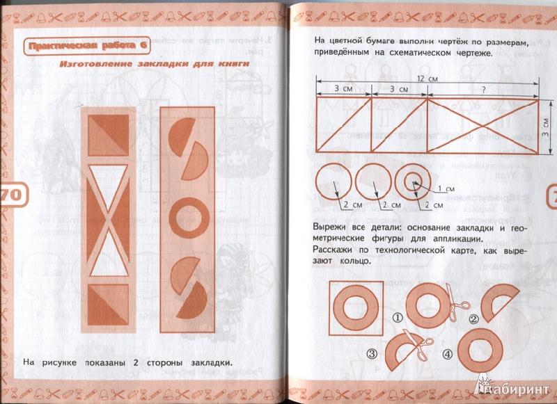 ГК Техпром