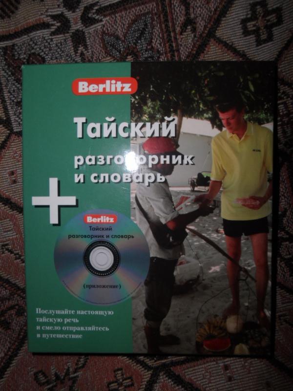 ����������� 1 �� 5 ��� ������� ����������� � ������� (+CD)   �������� - �����. ��������: Security