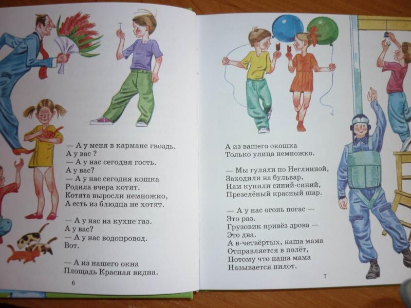 Сборник русской музыки для дня рождения