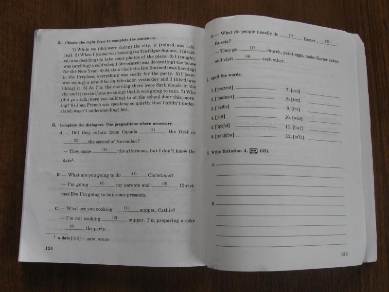 краеведение немыкин а я рабочая тетрадь 6 решебник