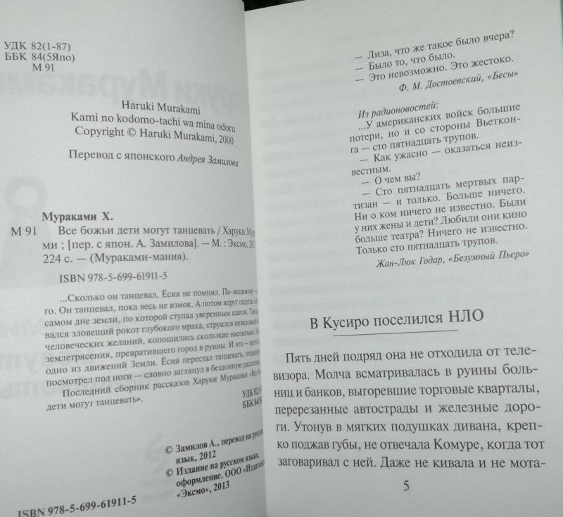 Учебник по физики 7 класс кабардин читать