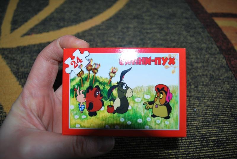 Иллюстрация 1 из 20 для Puzzle-24. Русские мультики (A-PUM024-CP) | Лабиринт - игрушки. Источник: Журавлёва  Анна