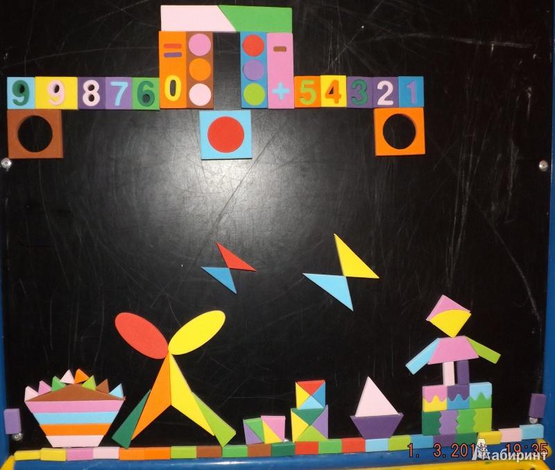 Иллюстрация 1 из 2 для Магнитный развивающий конструктор (277 деталей) (47087) | Лабиринт - игрушки. Источник: Арихина  Людмила