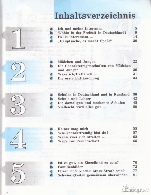 Учебник колмогорова 10 11 класс онлайн читать