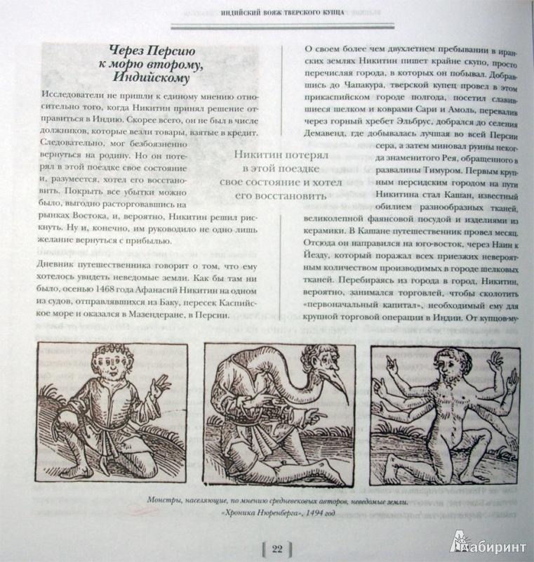 Языки славянских культур