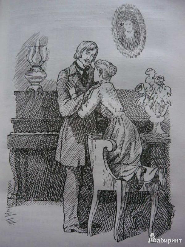 Иллюстрация 1 из 21 для Пьесы - Антон Чехов | Лабиринт - книги. Источник: Шевцов  Илья