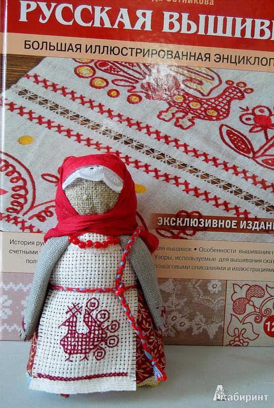 летнего надежда сотникова русская вышивка энциклопедия езды снегоходе или
