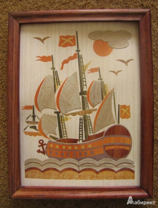 Иллюстрация 1 из 3 для Маркетри-панно Корабль (Мрк-001)   Лабиринт - игрушки. Источник: С.  Надежда