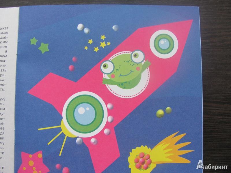 Ракета для детей 5 лет