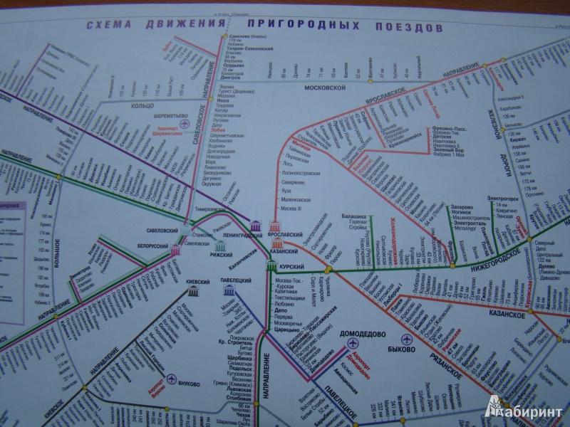 Иллюстрация 1 из 6 для Карта складная: Москва современная. Карта городского транспорта | Лабиринт - книги. Источник: Лысова  Анна Григорьевна