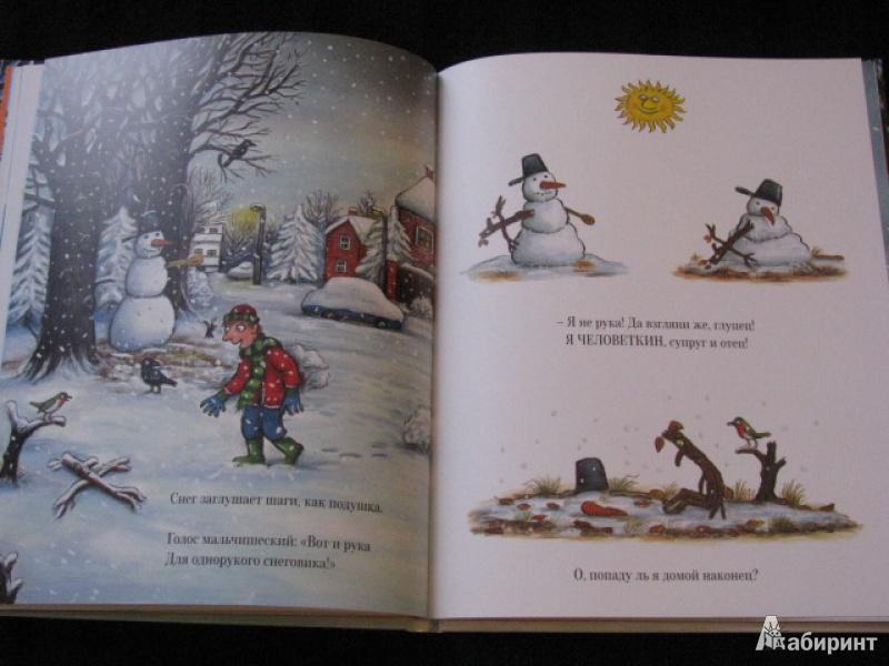 Иллюстрация № 16 к книге