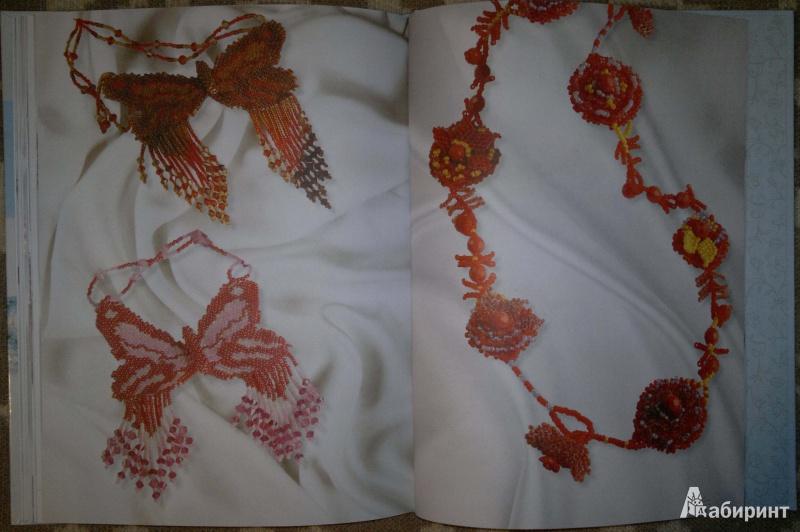 Иллюстрация 30 из 31 для Секреты бисероплетения - Донателла Чиотти Лабиринт - книги.  Источник: Спящая на ходу.