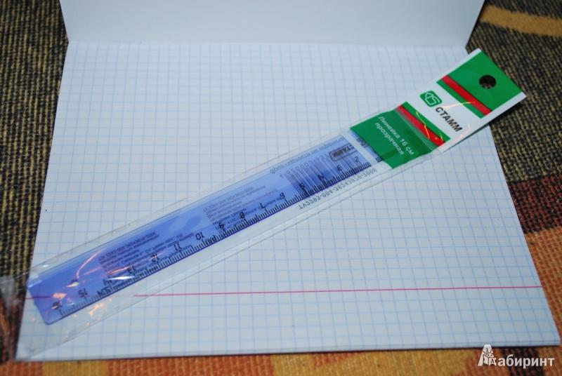 Иллюстрация 1 из 3 для Линейка 16 см. прозрачная (ЛН05) | Лабиринт - канцтовы. Источник: Журавлёва  Анна