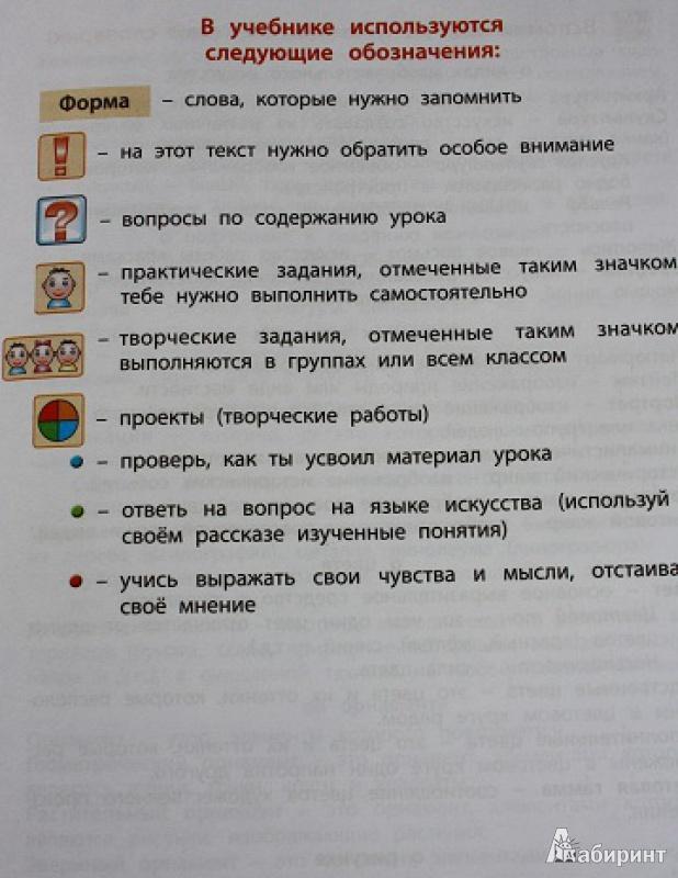 Бадалян учебник невропатология читать онлайн