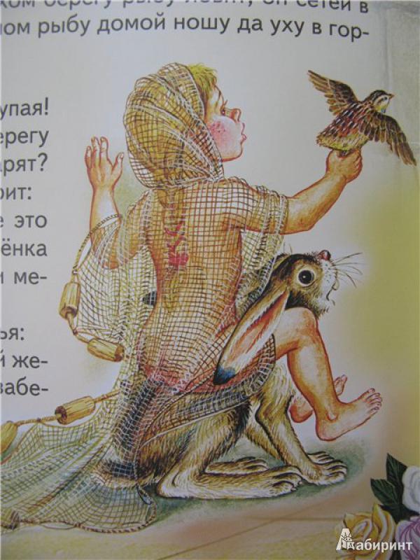 Умная внучка основная мысль платонов