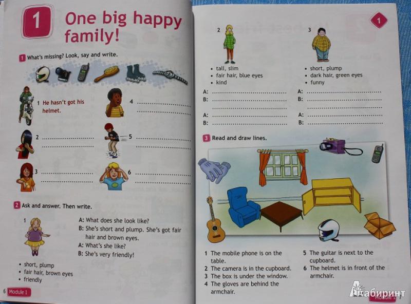 Как сделать домашнее задания по английскому 4 класс